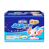 安儿乐超柔防漏 U型纸尿片 XL码29片装纸尿布 加大号XL5129适用13kg以上宝宝