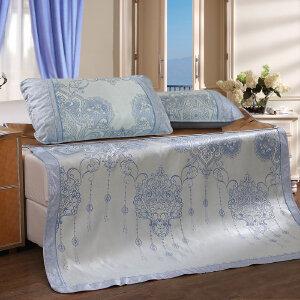 [当当自营]富安娜冰丝凉席三件套清爽提花席  清馨 蓝色 1.5米
