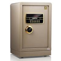 明盾(MINGDUN)BGX-M/D-53钻石二代中等型办公家用电子密码保险柜保管箱