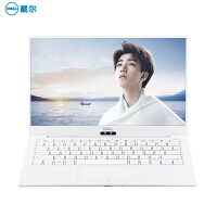 ThinkPad E450-20DCA07JCD(联想)14英寸笔记本电脑(I3-5005U 4G内存 500G硬盘 2G R7M265 蓝牙 WIn10)