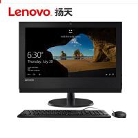 联想扬天S3040-32(白色),20寸液晶 联想一体机 联想一体电脑 内置Wifi无线/摄像头 扬天S520W升级款