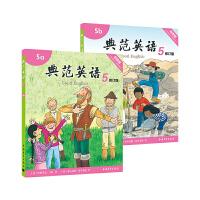 正版典范英语5新版 可点读 风靡全球的少儿英语绘本启蒙英语读物配原声录音光盘畅销