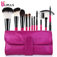 优家(UPLUS)化妆刷套装彩妆套刷11支动物毛化妆工具腮红刷眼影刷