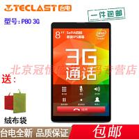 【支持礼品卡+送绒布套】台电 P80 3G 8G 通话平板电脑 8寸IPS屏 安卓5.1 蓝牙 GPS 双摄像头 可扩卡