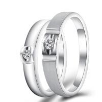 梦克拉 白18K金戒指 醉爱 钻石对戒 求婚戒女戒 创意礼品