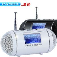 熊猫DS-170数码便携低音炮小音箱 插卡音箱 USB插口 收音机 歌词同步显示 老人收音机 电脑音箱