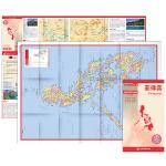 世界分国地图亚洲・菲律宾(国内唯一权威出版・畅销30年・中外文对照・大幅面撕不烂・大比例尺1:235万对开地图)