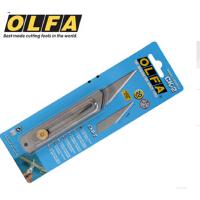 日本原装进口OLFA爱利华CK-2不锈钢刀 雕刻刀|手工模型专用刀 适合任何手工操作,裁纸、皮革、木材、纸箱等等,且刀架为不锈钢金属,手感舒适富有分量,刀片锋利厚实