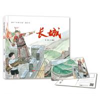 故事中国图画书:长城