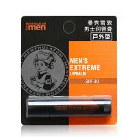 曼秀雷敦 男士润唇膏户外型3.5g 护唇膏 防晒防水保湿补水