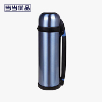 当当优品 不锈钢保温壶 户外运动旅游真空保温水瓶 蓝色 1.2L