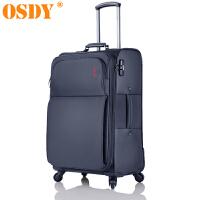 【可礼品卡支付】24寸 OSDY品牌经典款软箱 旅行箱 行李箱 拉杆箱 EVA777尼龙 可扩展容量  静音万向轮 托运箱