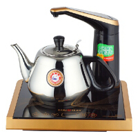 包邮金灶D18感应式智能电磁茶炉茶具自动上水茶具