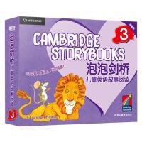泡泡剑桥儿童英语故事阅读3