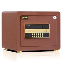 虎牌金锐FDX-A/D-30二代3C电子密码锁保险柜/保险箱 自动报警全钢制造家用办公新品