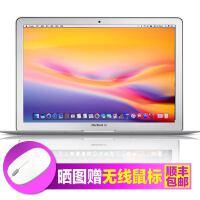 【苹果专卖】MacBook Air MMGF2CH/A 13.3英寸笔记本电脑(双核i5/8GB内存/128GB闪存 固态硬盘)