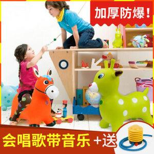 音乐跳跳马 加厚充气儿童骑马健身玩具小木马骑马 跳跳鹿