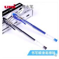 UNI三菱可擦水笔UM-101ER 可擦中性笔 0.5