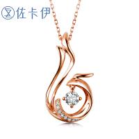 佐卡伊 凤求凰18K金钻石吊坠项链项坠女送女友礼物正品珠宝首饰