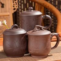 尚帝宜兴紫砂盖杯 办公茶杯 3款可选150915-424DYPG