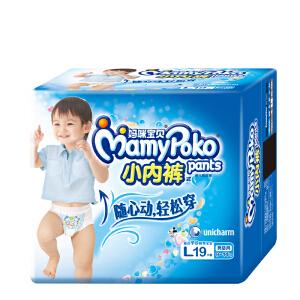 [当当自营]妈咪宝贝 小内裤 拉拉裤(裤型) 尿不湿 男L19片(适合9kg-14kg)