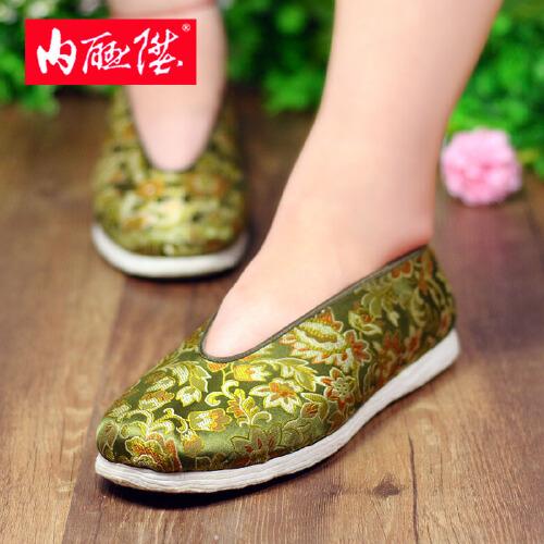 织鞋子颜色搭配