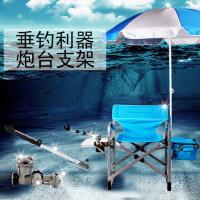 鱼竿铝合金插地支架炮台渔具钓鱼钓箱垂钓杆架架竿太阳伞