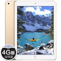 【苹果专卖】2017新款iPad 32G 4G+wifi版 9.7英寸平板电脑 Air2 升级版 WLAN+Cellular版