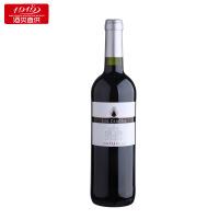 【1919酒类直供】金水滴红葡萄酒 西班牙进口干红 750ml