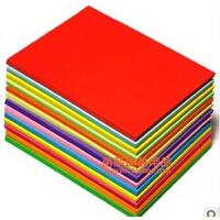 京潮港 100张 彩色复印纸 彩色纸 打印纸 A4 80G 彩纸 手工纸 美工纸80克