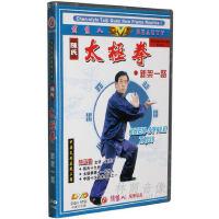太极拳教学DVD光盘 陈氏太极拳 新架一路 2DVD 主讲:陈正雷