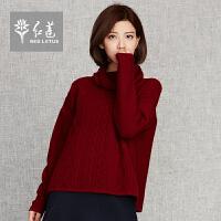 红莲 秋冬韩版高领套头羊绒衫加厚麻花长袖中长款毛衣女冬