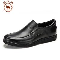 骆驼牌秋冬新款男鞋 商务正装男士鞋子办公室套脚男鞋子