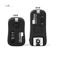品色TF-362无线引闪器 尼康相机D800 D7000 D90闪光灯无线引闪器