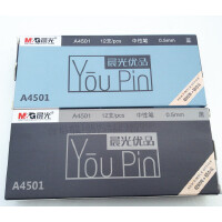 晨光优品A4501 黑色0.5mm子弹头碳素笔中性笔 水笔 无印风格0.5mm水性笔考试用笔优品办公