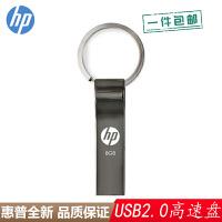 【支持礼品卡+高速USB2.0包邮】HP惠普 V285w 8G 优盘 防水防撞 8GB 指环王金属U盘