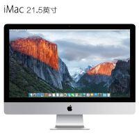 【苹果Apple】iMac MK142CH/A 21.5英寸台式一体机电脑(Core i5 双核处理器1.6GHz/8GB内存/1TB硬盘/1920x1080 sRGB显示屏)MF883CH/A升级版