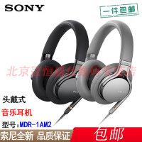 【支持礼品卡+送耳机绕线器包邮】Sony/索尼 MDR-Z7 头戴式立体声耳机 70mm高解析度HD驱动单元 佩戴适合 彰显卓越