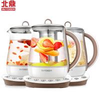 BUYDEEM北鼎 德国肖特玻璃基础款养生壶电水壶煮茶壶带茶篮K100