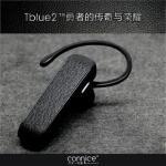 科奈信 Tblue2 立体声车载蓝牙耳机 新款