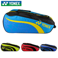 包邮 YONEX/尤尼克斯 羽毛球包 单肩 双肩 三支装 7323 六支装 7326