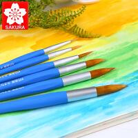 日本樱花NR圆头尼龙水彩画笔 水彩笔水粉画笔丙烯画笔勾线笔全套
