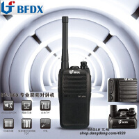 北峰超大功率对讲机,北峰对讲机手台,北峰专业无线全频对讲机,7W大功率长距离通话