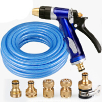全铜接洗车水枪头 洗车器 海蓝管洗车水管 便携高压水枪10米
