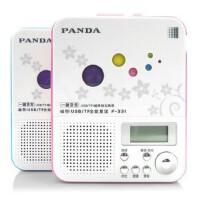 熊猫F331 MP3复读机 录音机 磁带机 U盘/TF卡播放机