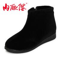内联升女棉鞋 女式拉锁棉鞋 秋冬高帮鞋 时尚休闲 老北京布鞋 6452C