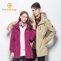 Renau&jeep2016青春潮牌情侣秋冬新款都市休闲时尚风衣 保暖防水两件套外套中长款情侣装男女夹克