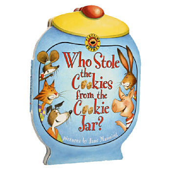 Who Stole the Cookies from the Cookie Jar? 【抽拉纸板】#