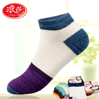 8双装浪莎船袜女四季 女士隐形袜子纯棉 浪莎女袜低帮短筒袜子女短袜