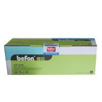 得印BF-C1110C粉盒适用富士施乐C1110/C1110B